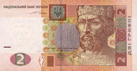Aktuln kurz Ukrajinsk hivna ke korun, UAH/CZK